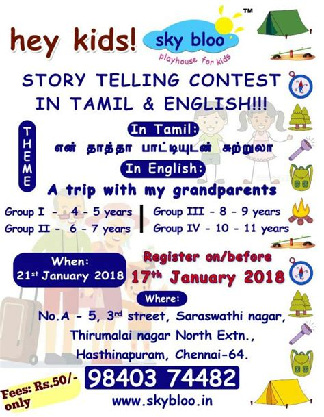 themes for story telling competition story telling contest in tamil english kids contests
