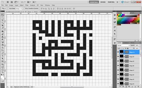 tutorial kaligrafi kufi setelah lama ditinggalkan satiraku sendiri
