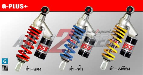 Spare Part Motor Yamaha Fino g plus scoopy mio fino click icon shock absorbers 3668496