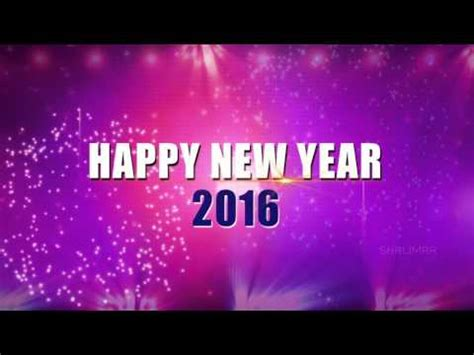 happy new year 2016 to all the viewers best wishes from