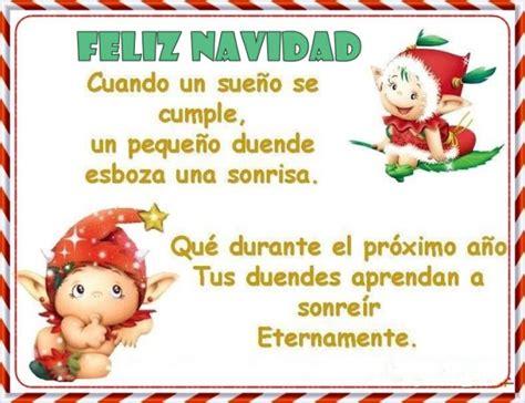 imagenes y frases de navidad para compartir en facebook frases en imagenes para esta navidad imagenes para