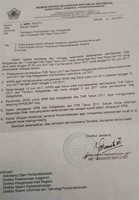 pp tentang thr pns dan gaji 13 tahun 2017 remunerasi pns