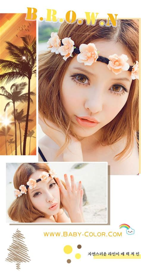Lollipop Brown Softlens jual softlens baby color rainbow brown coklat geo