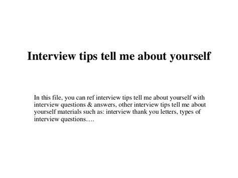 Tell Me About Your Resume Question Tips Tell Me About Yourself