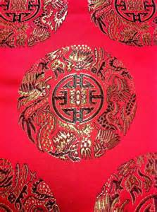 Brocade Upholstery Fabric Asia China Japan Medallion Dragon Brocade Gold Asian
