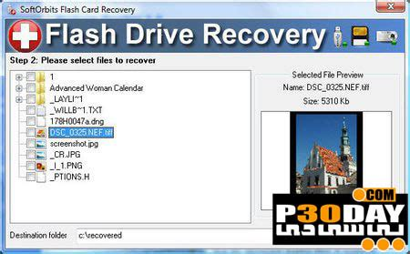 flash drive data recovery software free download full version softorbits flash drive recovery 3 0 flash data recovery