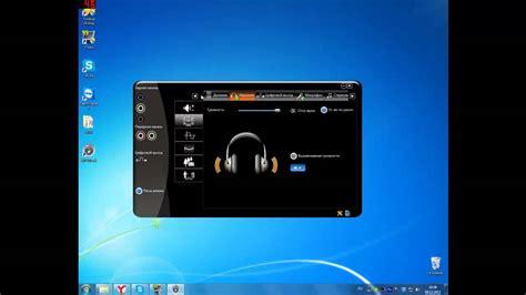 via audio deck отключение проверки передней панели через via hd audio