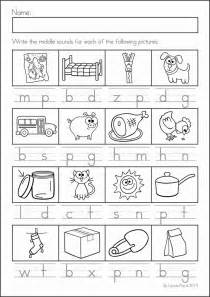 19 best images of middle and ending sounds worksheets