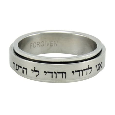 i am my beloved s hebrew spinner ring fj rss6 guys