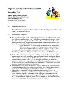 geometric pattern lesson plan geometric arithmetic patterns 8th grade lesson plan