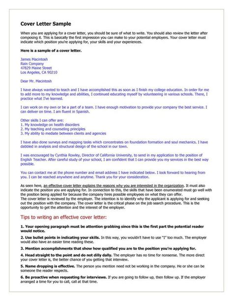 Cover Letter For Education Support Cover Letter Exle For Cover Letter Tips