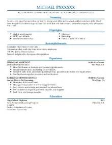 unarmed security guard resume exle sos security
