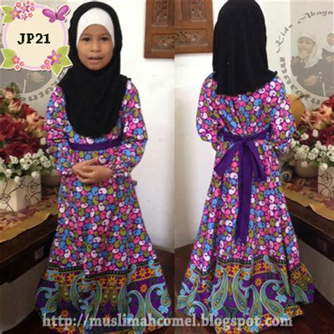 gaun kanak kanak muslimah 2014 koleksi gaun kanak kanak muslimah comel gaya terkini