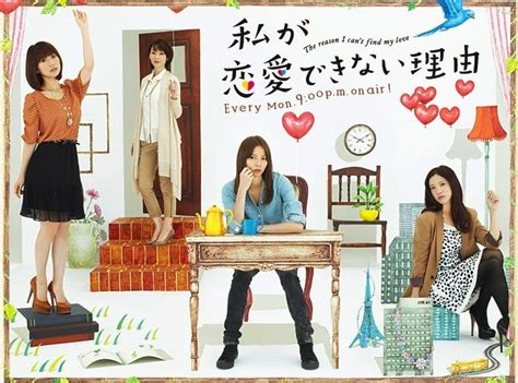 filmapik korean drama 204 best images about a dramas movies dded on pinterest