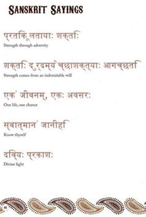 tattoo quotes in sanskrit sanskrit quotes and meaning quotesgram