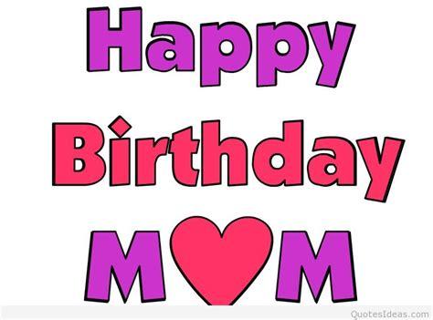 happy birthday mom images happy birthday mom funny