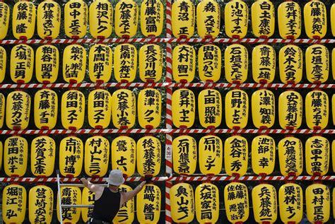 bagno purificatore il bagno purificatore al festival shintoista e le foto