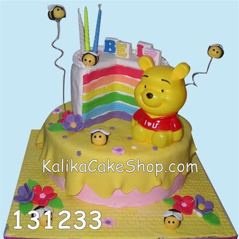 Kotak Roti Pooh kue ulang tahun winnie the pooh belz kue ulang tahun