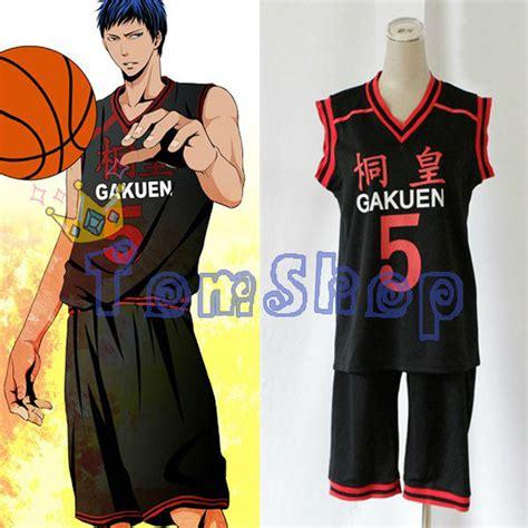 Jaket Anime Kuroko No Basuke Touou Gakuen Ja Bas 04 alibaba aliexpress オンラインショッピング 購入最低価格wear uniforms工場出荷時の価格で wear uniforms上の価格を比較