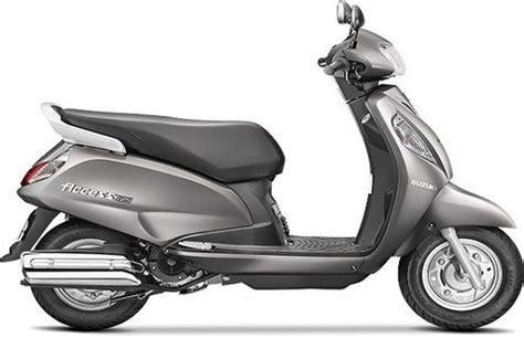 Tvs Suzuki Access Suzuki Access Price Images Mileage Colours Bikedekho