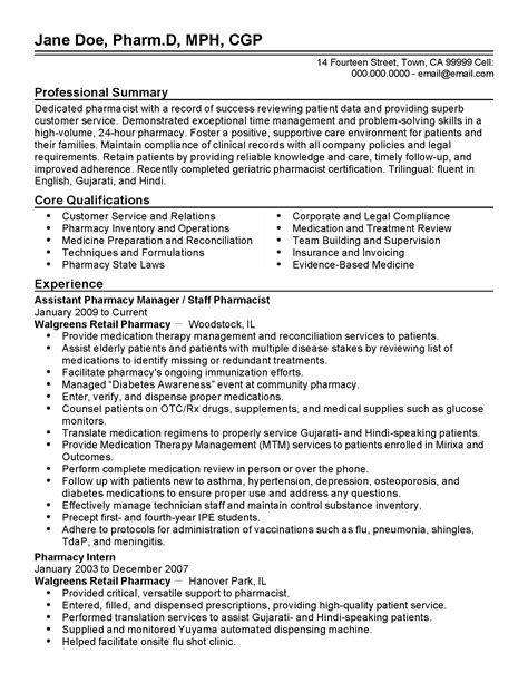 pharmacy manager resume sle resume format for product manager in pharma 28 images