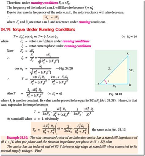 transistor vpq subtransient reactance of induction motors 28 images induction motors ac inductance and