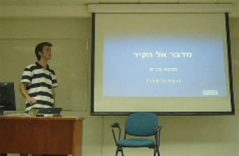 Technion Mba by Tweet Your Prayers Thekotel 187 Presentation