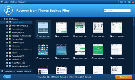 reset software ipad how to find and view itunes backup files leawo tutorial