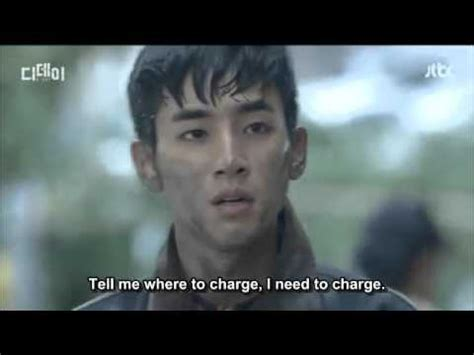 dramafire not working d day episode 4 youtube