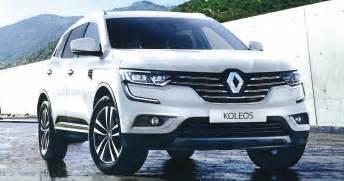 Renault Brochures 2016 Renault Koleos Malaysian Brochure Revealed