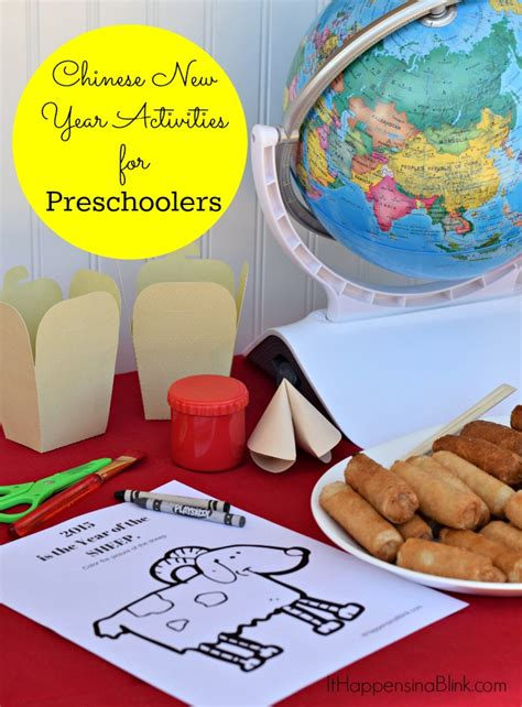 new year activities and traditions new year preschool activities