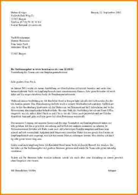 Bewerbungsschreiben Ausbildung Hotelfachfrau Muster Bewerbung Muster Hotelfachfrau Reimbursement Format