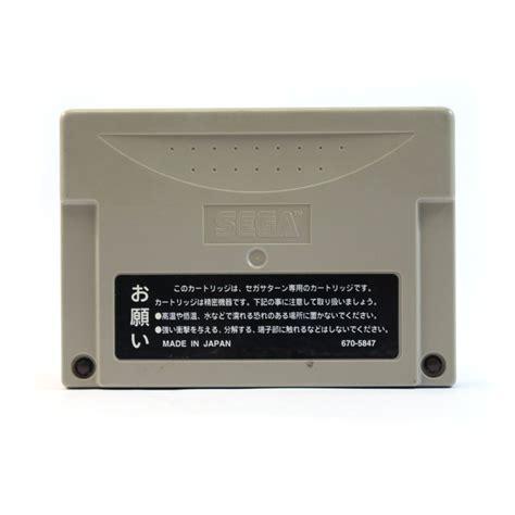 sega saturn memory saturn original backup memory card 16mb ram kaufen