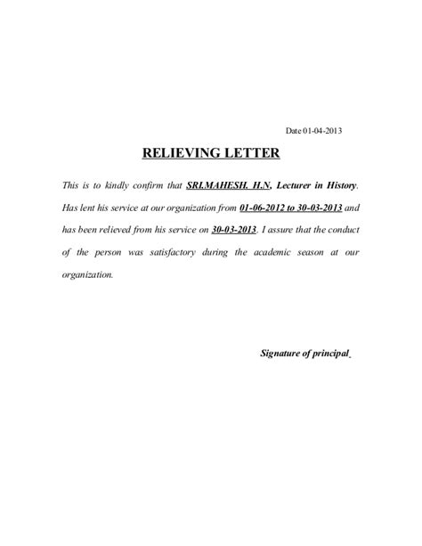 relieving letters format