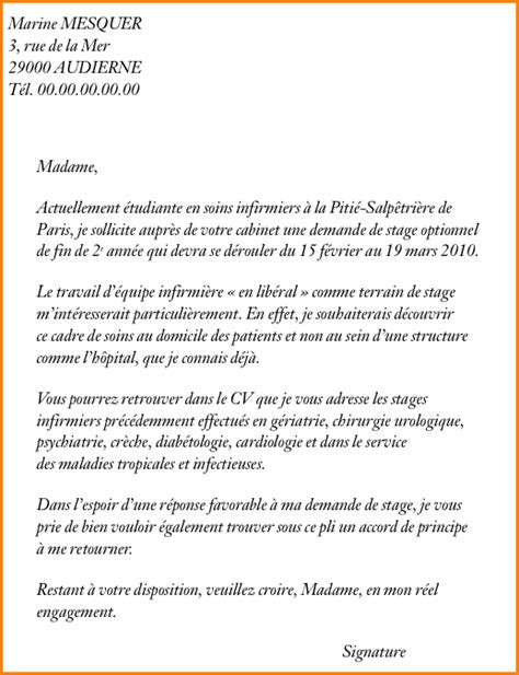 Lettre De Motivation Stage Hopital Infirmier 11 lettre de motivation stage 3eme hopital exemple lettres