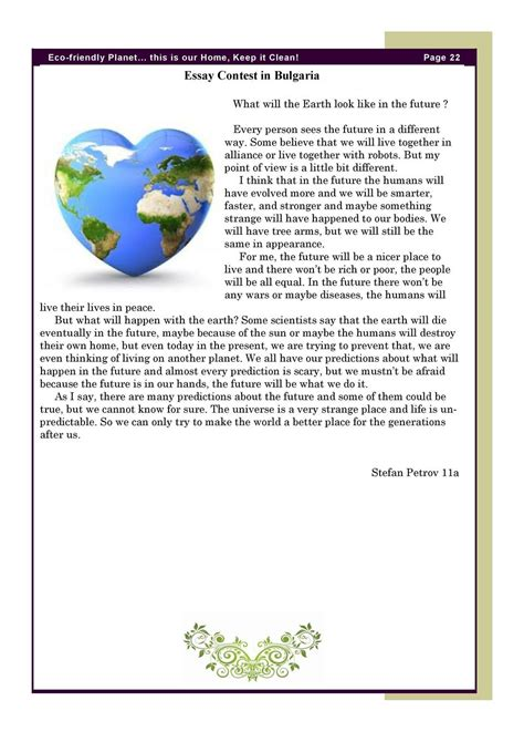 Planet Essay by Essay On Mars Planet Planet Essay On Other Planets Essay On Other Planets Mars Simple