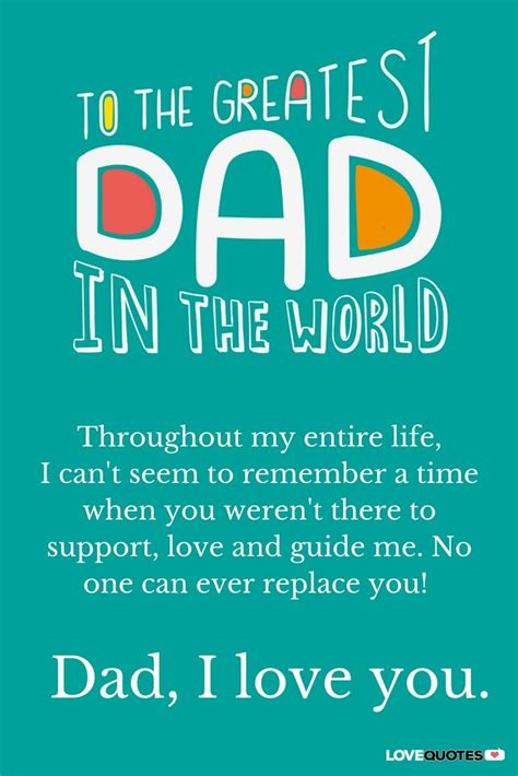 images of love you dad quot i love you quot messages and quotes for my mother and father