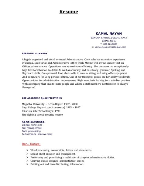 cover letter stating salary expectations 5142