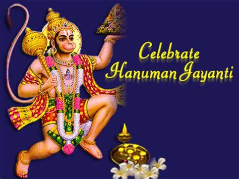 hanuman jayanti pictures and images hanuman jayanti 2011 hanuman jayanti sms hanuman jayanti