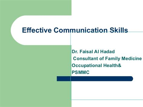 close validation messages success message effective communication skills slideshare party