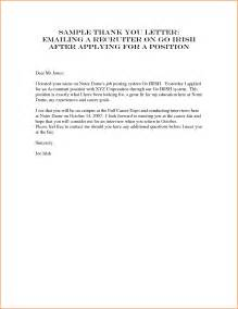 recruiter cover letter exles sle letter to recruiter best letter sle