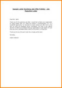 sle resume rejection letters