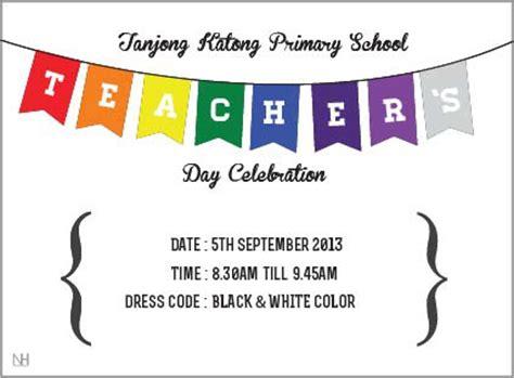 invitation card design for teachers day tkps teachers day invitation card on behance
