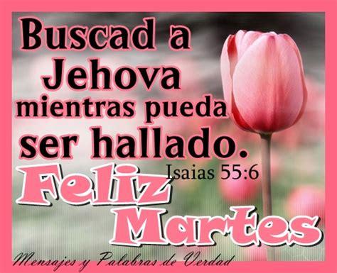 imagenes feliz martes cristianas fotos bonitas de feliz martes imagui