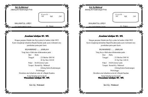 template undangan syukuran format undangan