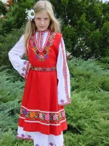Folk dress of bulgaria traditional bulgarian clothing