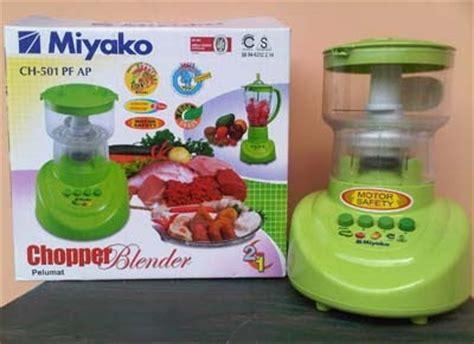 Alat Blender Daging resep pempek resep dan cara membuat adonan pempek