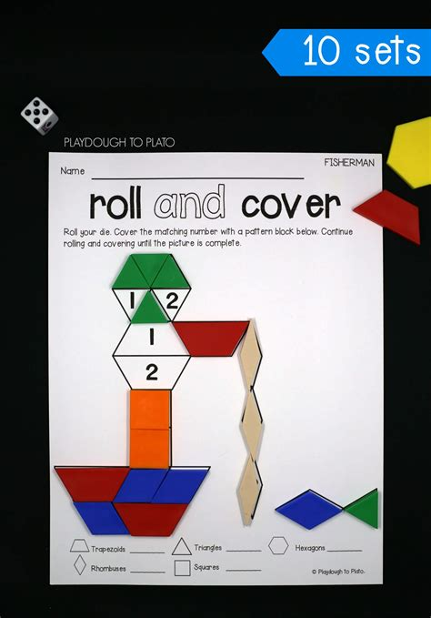 Pattern Block Cover Up | roll and cover pattern block mats the stem laboratory