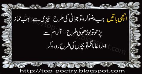 mobile sms in top mobile urdu and sms text sms text message in urdu