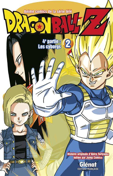 Porn Comics Of Dragon Ball Z - dossier 001 les principaux animateurs de dragon ball